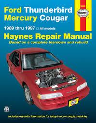 ford thunderbird mercury cougar repair manual enlarge ford thunderbird