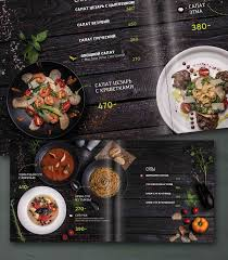 Food Menu Design Ideas Photo Design For Restaurant Menu In Italic Style Print