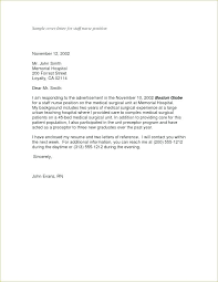 Pattern Of Reference Letter Cover Letter Pattern Radame Brianstern Co
