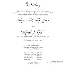 Wedding Reception Invitation Card Inspirational Invitation For