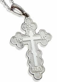 three barred orthodox cross nika sterling silver 925 1 1 2 loading zoom