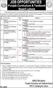 composing job punjab curriculum and textbook board lahore jobs 2017 april it