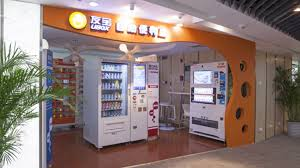 Chinese Vending Machine Delectable Carlyle Group Invests US48 Million In Vending Machine Operator Ubox