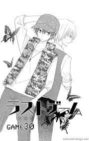 Last Game ラストゲーム Chap 37 Sakura Manga マンガの日本語
