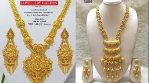 Gold Haar Design With Price Light Weight Gold Haram Designs Gold Necklace Designs With Weight And Price Gold Ranihaar Designs
