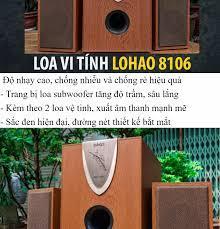 HCM][SIÊU HÓT 2020]Loa Vi Tính LOHAO 8106 Hệ Thống Loa 2.1 Cho Âm