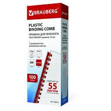 Купить <b>Пружина для переплета Brauberg</b> 100шт 10 мм (530910) в ...