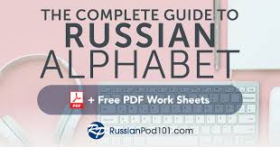 Russian Alphabet Chart Learn The Russian Alphabet With The Free Ebook Russianpod101