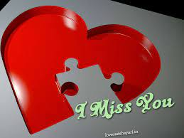 I Love You S Letter Wallpaper posted by ...