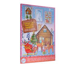 <b>Набор для детского творчества</b> «Домик Деда Мороза» в Москве ...