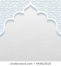 Islamic Background Images Stock Photos Vectors Shutterstock