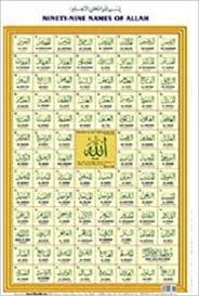 Ninety Nine 99 Names Of Allah Chart 9788172315801 Amazon