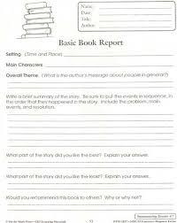 Grade Book Template Microsoft Word Homework Help Cotuit Library Book Report Third Grade