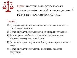 Субъекты гражданского права курсовая цель и задачи Государственные закупки Курсовая работа т Читать текст
