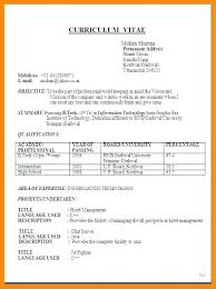 Resume Format For Freshers Bank Job Resume Template Ideas