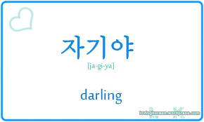 Korean Quotes Proverbs And Sayings