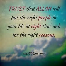 Beautiful Quotes Sms Best of Largest Islamic SMS Quotes Portal Beautiful Collections Of Islamic