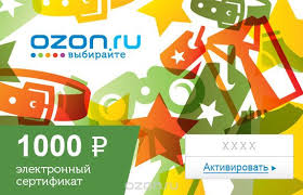 Buy Ozon.ru Electronic gift certificate (1000 RUB.) and download