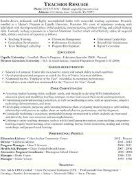 sample resume for paraprofessional position business teacher resume samples  sample resume paraprofessional position