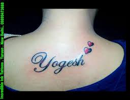 Free Name Designs For Tattoos Yogesh Hearts Name Tattoo Yogesh Name Tattoos Name
