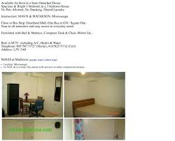 2 Bedroom Apartments For Rent Craigslist Apartment For Rent One Bedroom  Apartments For Rent One Bedroom . 2 Bedroom Apartments For Rent Craigslist  ...