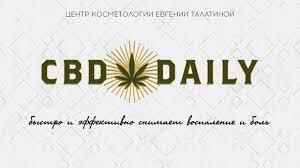 Товары MILOVINI (Evgenia Talatina brand) – 318 товаров ...