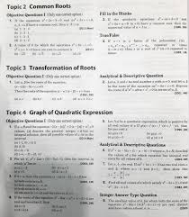 mention in the comments if you want the pdf file for the given questions