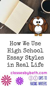 we real cool essay we real cool essay students life essay write my paper mla format top essays on independence