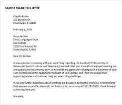 Thank You Letter After Phone Interview Optional Vision Collection Of ...