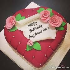 Birthday Cake Edit Name And Photo Kidsbirthdaycakeimagescf