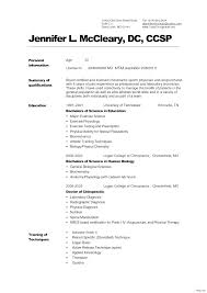 Download Resume Templates For Microsoft Word 2010 Free Downloadable Resume Templates For Microsoft Word Resume Word