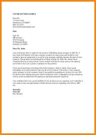 internship acceptance letter google internship the movie google 7 internship application letter pdf nurse resumed