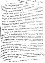 television essay in english for students honey notes television essay for 10th class essay on television for students essay on television for