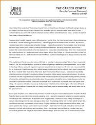 medical essay examples medical school essay examples college admission essay samples