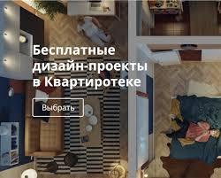 <b>ИКЕА</b> интернет-магазин товаров для дома - <b>IKEA</b>