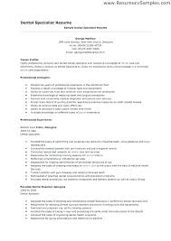 Resume Template For Dental Assistant Enchanting Free Dental Assistant Resume Templates And Cover Letter Example