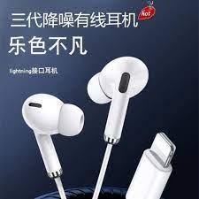 Apple Tai Nghe Nhét Tai Có Dây Giảm Tiếng Ồn Dành Cho Iphone 7 / 8 / X / 11  tại Nước ngoài