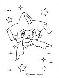 Pin By Celeste Pineda On Delcatty Mew Sylveon Jirachi