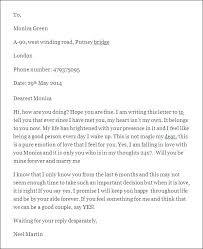 Blank Love Letter Template