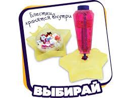 Мягкая игрушка <b>Shimmer Stars</b>, <b>Плюшевая панда</b> 20 см купить в ...