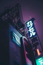 Neon Blue Japan Wallpaper - Novocom.top