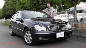 Éste vehículo tiene 180000 kms y es motor petrol. 2001 Mercedes Benz C240 With Leather And 81k Klms For Sale Direct From Japan Youtube