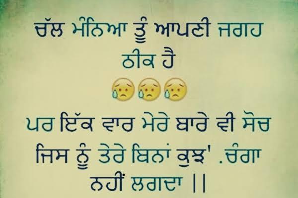 jatti status for whatsapp