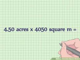 Image titled Calculate Square Meters Step 10