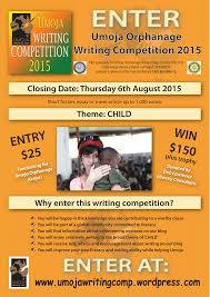 essay on orphanage umoja umoja writing competition the th annual  umoja umoja writing competition umoja orphanage writing competition poster