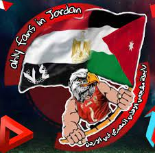 رابطة مشجعي الاهلي المصري في الأردن - Home