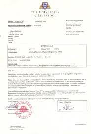 Chinese Certified Translation Of Offer Letter From The University