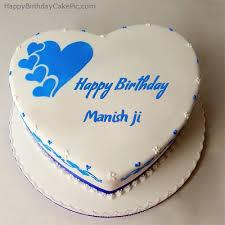 Happy Birthday Cake For Manish Ji