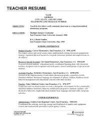 Sample Of Teaching Resume Resume Sample For Teaching Resume Template
