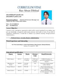 Sample Resume Format For Fresh Graduates Two Page Job 2 Peppapp